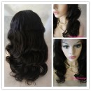 Brazilian virgin hair natural color deep wave 18 inch-GSW19